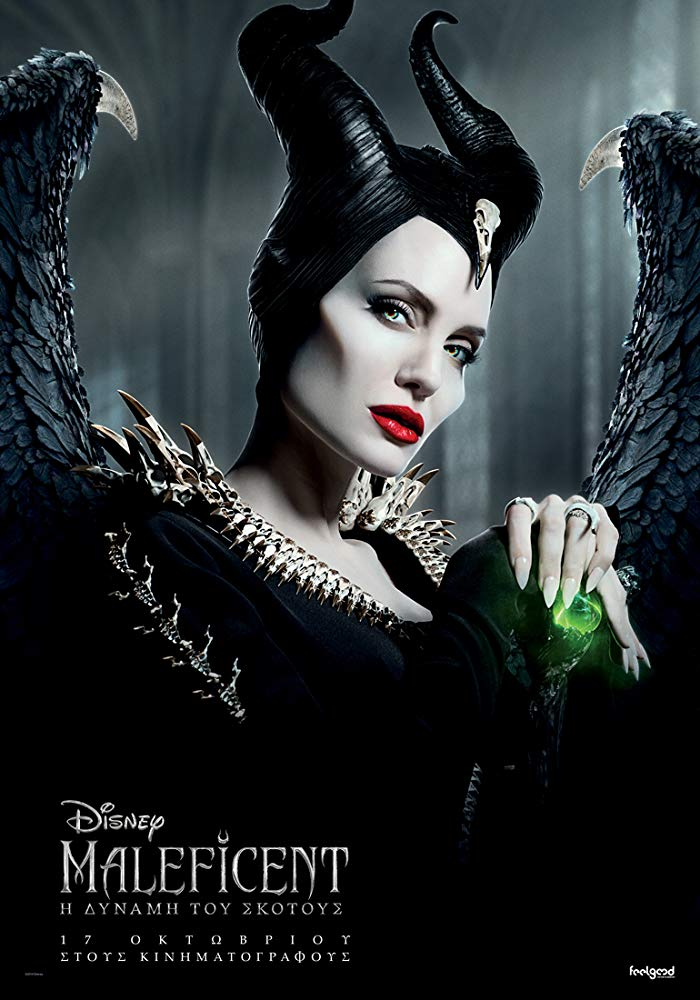 Poster Maleficent Greece