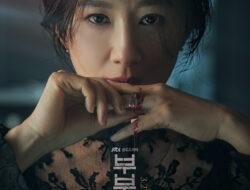 """Aktor """"The World Of The Married"""" Kim Hee Ae dan Park Hae Joon Berbicara Tentang Popularitas Drama + Reaksi Pemirsa"""