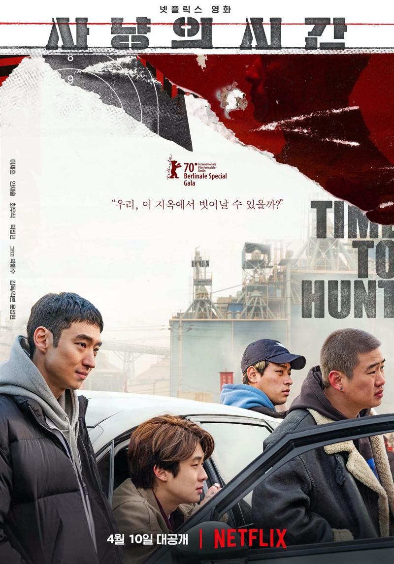 Film Korea Time To Hunt (2020) Sub Indo