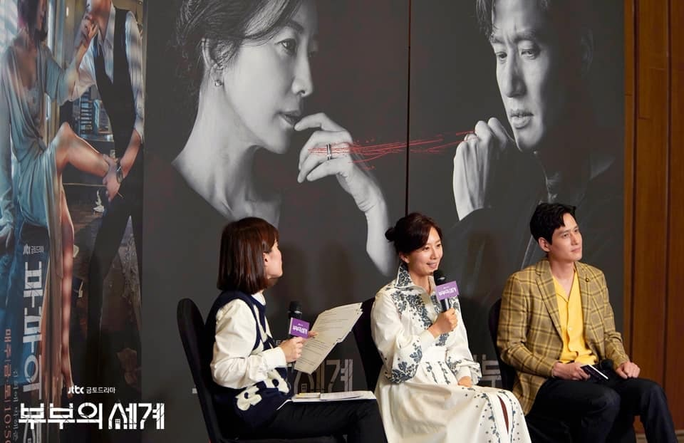 Kim-Hee-Ae-Park-Hae-Joon_1