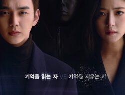 """Dengan Bercanda Yoo Seung Ho Sindir Lee Se Young Fokus Saat Syuting """"Memorist"""""""