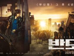 """Film """"Peninsula"""" Sequel """"Train To Busan"""" Mencatat jumlah penonton bioskop tertinggi di hari pertama dari semua film sejak Wabah COVID-19"""