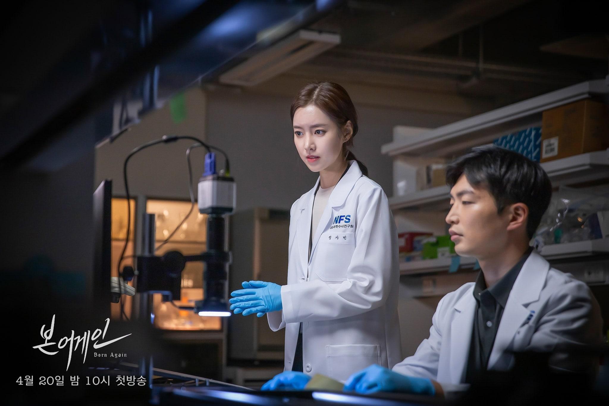 jin-se-yeon-1