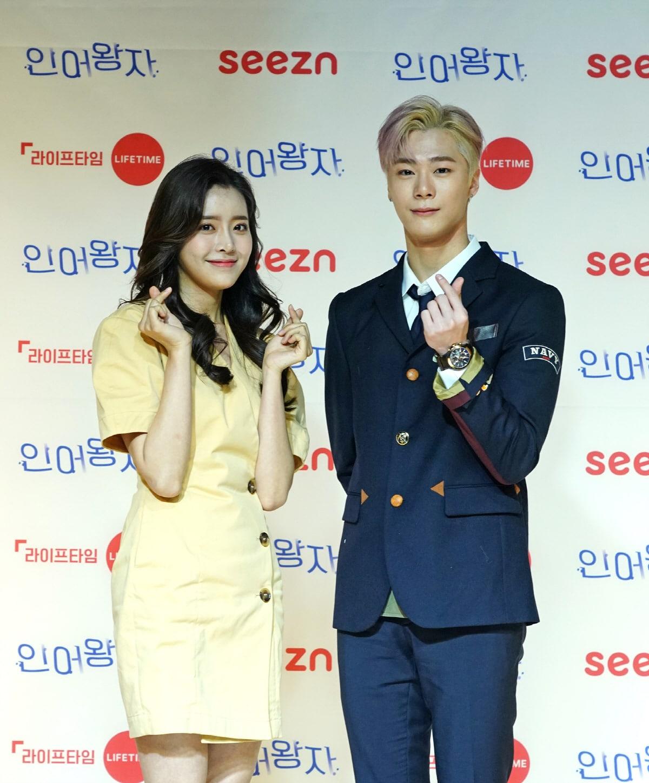 jung-shin-hye-astro-moonbin