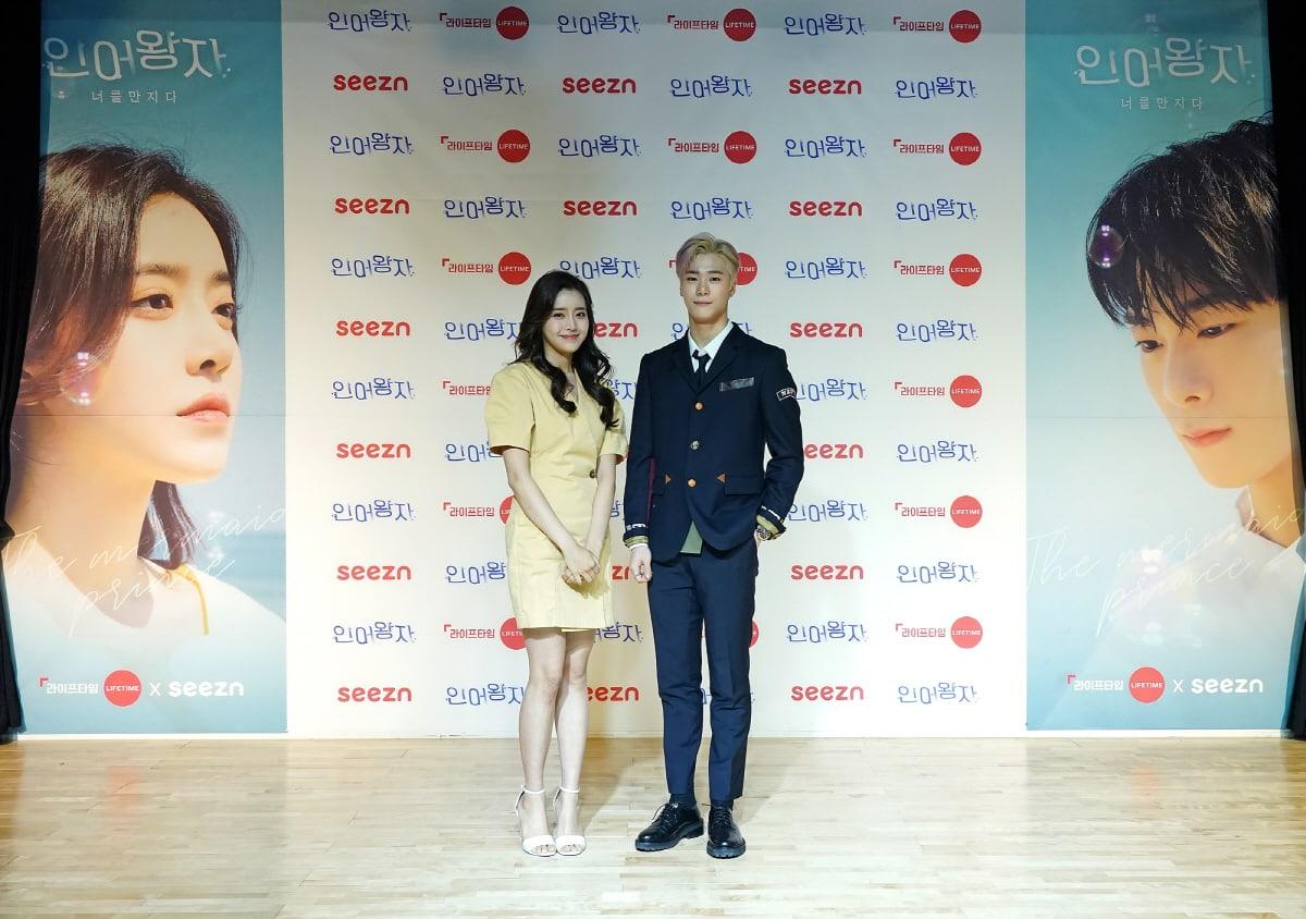 jung-shin-hye-astro-moonbin1