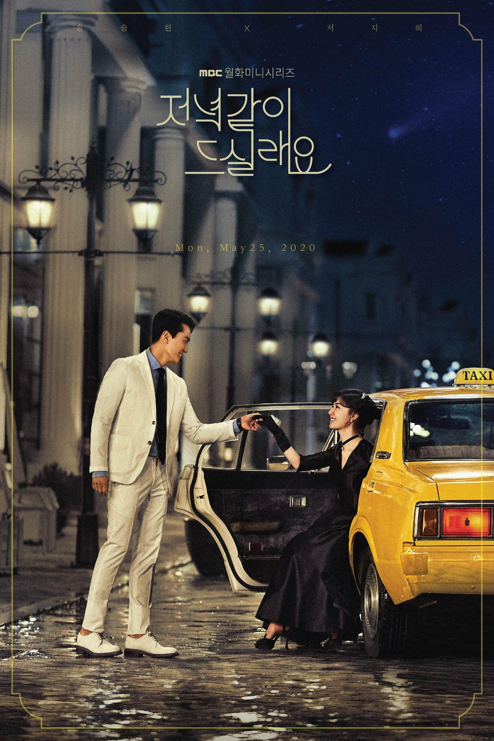 Drama Korea Dinner Mate (2020) Sub Indo