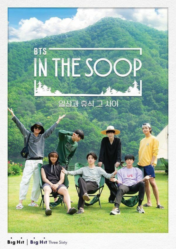 BTS-to-premiere-outdoor-reality-show-In-The-Soop