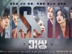 """Go Soo & Ahn So Hee Sedang Mencari Jiwa yang Hilang Dalam Drama Misteri-Fantasi Mendatang """"Missing: The Other Side"""""""