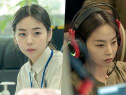 Ahn So Hee Jadi PNS Di Siang Hari Dan Peretas Di Malam Hari Dalam Drama OCN Mystery yang Akan Datang