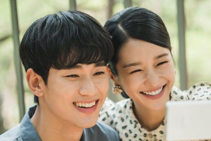 kim soo hyun dan seo ye ji
