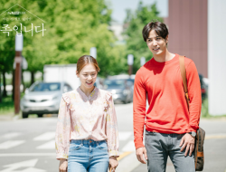 "Pertemuan Han Ye Ri Dan Kim Ji Suk Memberi Perhatian Pada Perubahan Hubungan Dalam ""My Unfamiliar Family"""