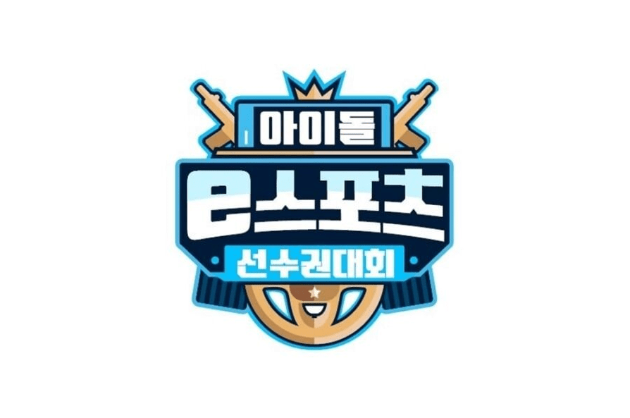 2020 Idol eSports Athletics Championships-min