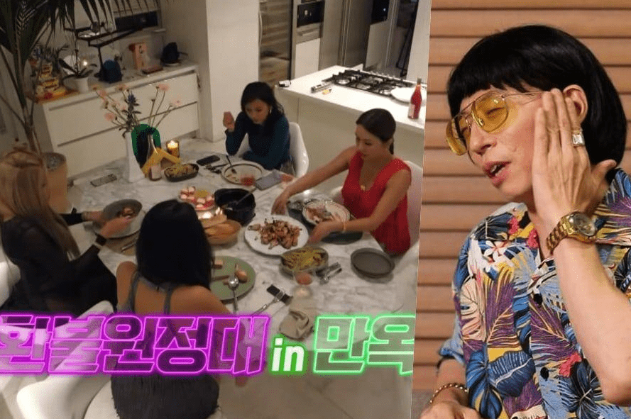 Anggota Ekspedisi Pengembalian Dana Semakin Dekat Saat Yoo Jae Suk-min