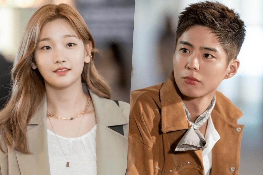 Hubungan Park Bo Gum dan Park So Dam Semakin Dalam di Record Of Youth-min (1)