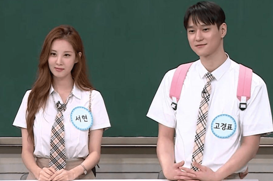 Ini dia Nama Panggilan Seohyun dan Go Kyung Pyo-min