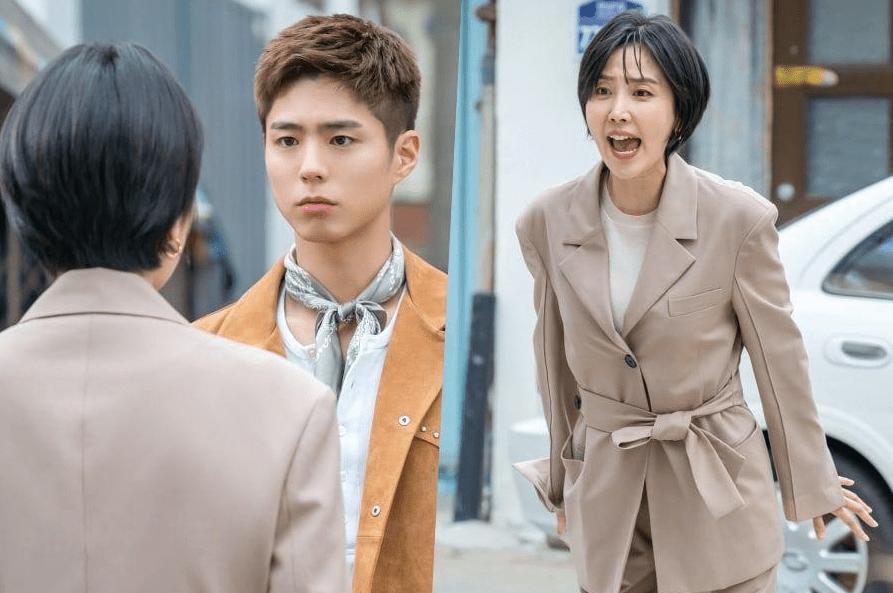 Kekeraskepalaan Park Bo Gum Membuat Shin Dong Mi Marah-min