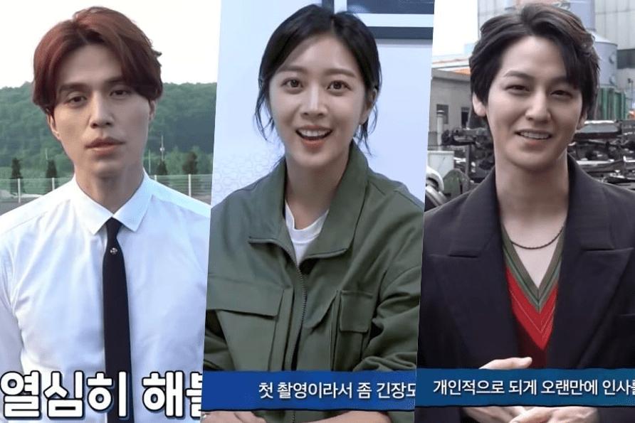 Lee Dong Wook, Jo Bo Ah, dan Kim Bum Penuh Energi Positif Saat Syuting Drama Mendatang-min