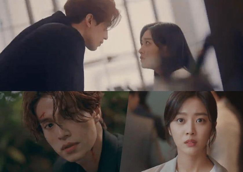 Lee Dong Wook dan Jo Bo Ah Saling Menguji Dalam Teaser Untuk Drama Fantasi Mendatang-min