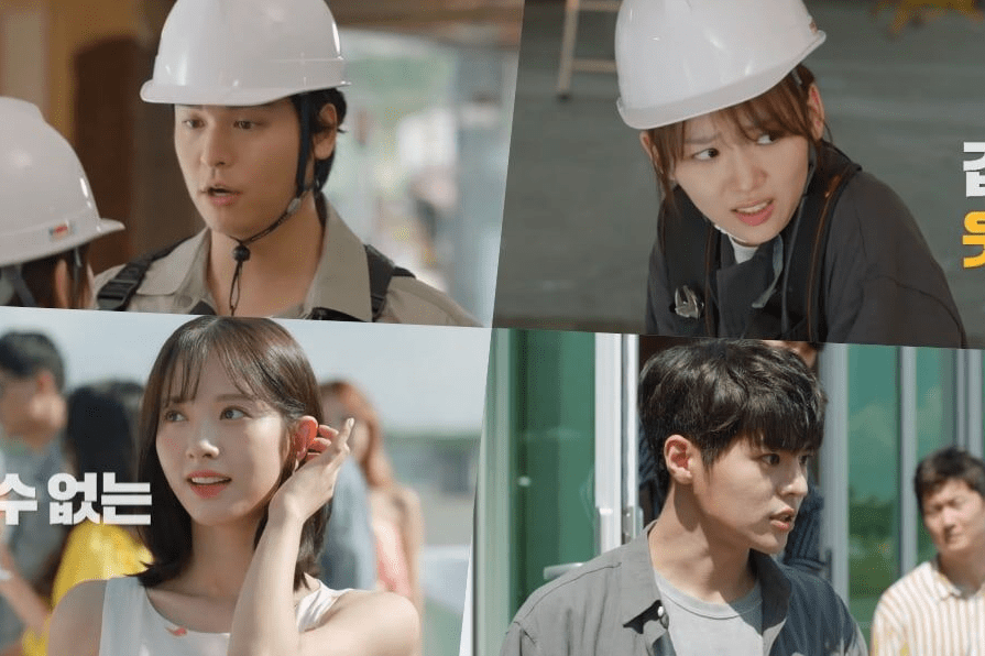 Lee Jang Woo Dan Jin Ki Joo Menjanjikan Banyak Tertawa Dalam Teaser Baru-min