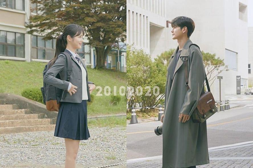 Ong Seong Wu dan Shin Ye Eun Jatuh Cinta