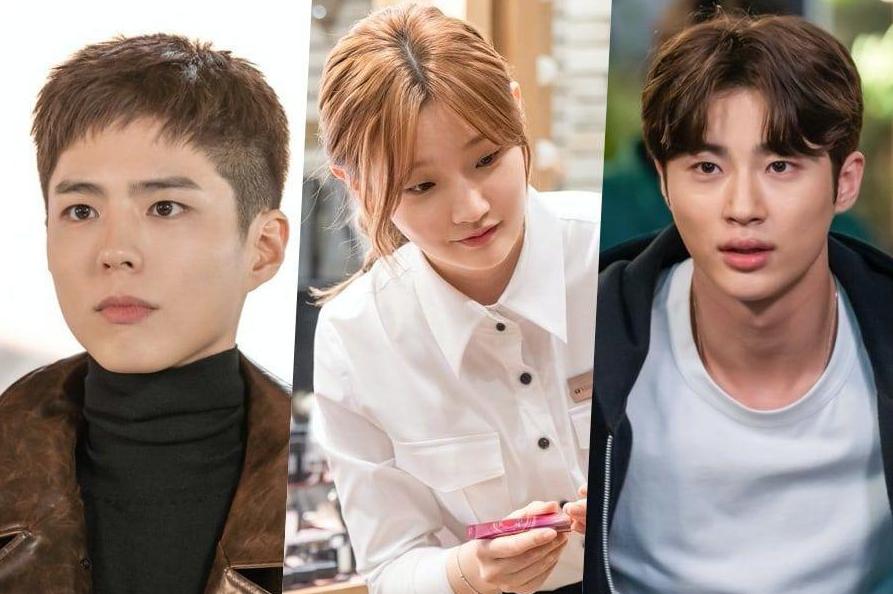 Park Bo Gum, Park So Dam, dan Byun Woo Seok