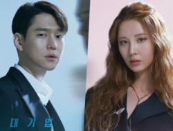 Go Kyung Pyo, Seohyun Girls 'Generation Ungkap Identitas Asli Karakter Mereka Di Poster Drama Terbaru