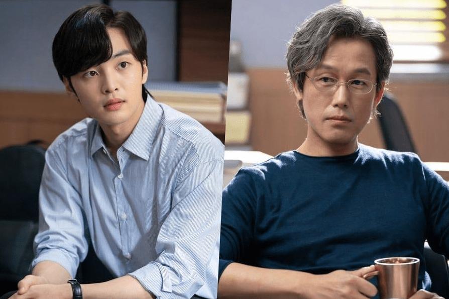 Reuni Canggung Antara Kim Min Jae dan Joo Suk Tae-min
