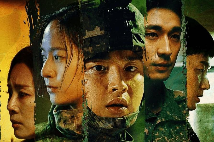 Search Thriller OCN Krystal dan Jang Dong Yoon Yang Mendatang Mengungkapkan Tanggal Tayang dan Poster Baru-min