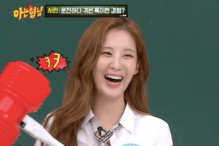 Seohyun Girls 'Generation Berbagi Kisah Memalukan-min