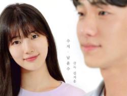 Suzy & Sutradara Mengungkapkan Short-Movie Mereka Berdasarkan Novel Suzy Sendiri